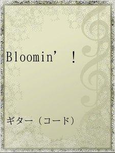 Bloomin'!