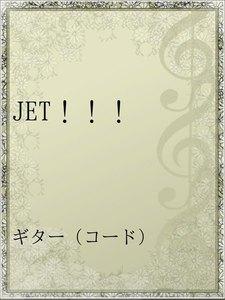 JET!!!