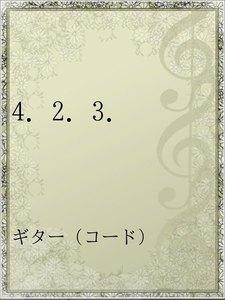 4.2.3.