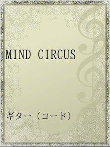 MIND CIRCUS