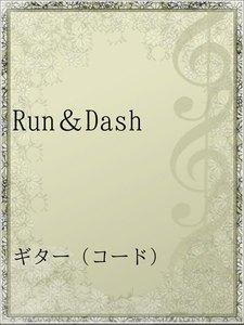 Run&Dash