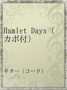 Hamlet Days(カポ付)