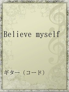 Believe myself