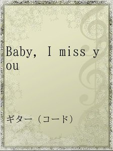 Baby,I miss you