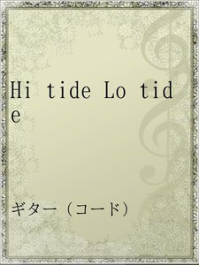 Hi tide Lo tide
