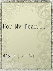 For My Dear...