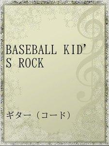 BASEBALL KID'S ROCK
