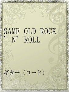 SAME OLD ROCK'N'ROLL