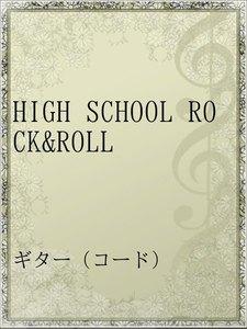 HIGH SCHOOL ROCK&ROLL