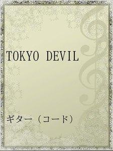 TOKYO DEVIL