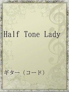Half Tone Lady