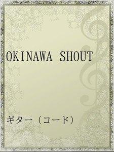 OKINAWA SHOUT
