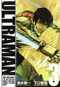 ULTRAMAN 3巻
