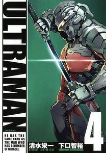 ULTRAMAN 4巻