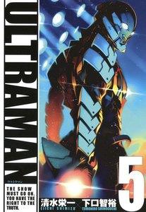 ULTRAMAN 5巻