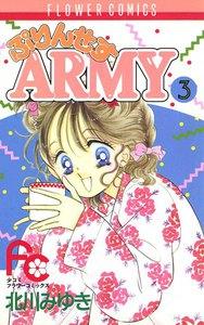 ぷりんせすARMY (3) 電子書籍版