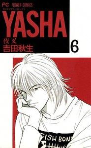 YASHA ―夜叉― 6巻