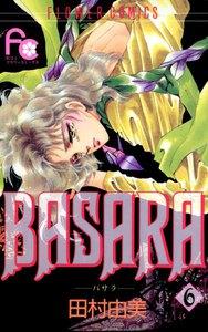 BASARA(バサラ) 6巻