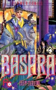 BASARA(バサラ) 23巻
