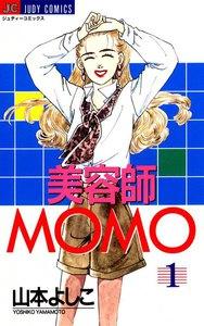 美容師MOMO