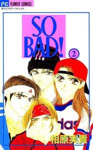 SO BAD! 2巻