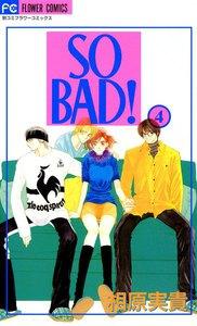 SO BAD! 4巻