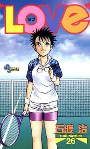 LOVe (26) 電子書籍版