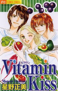 Vitaminシリーズ
