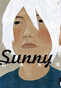 Sunny 1巻