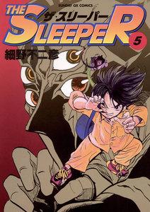 THE SLEEPER (5) 電子書籍版