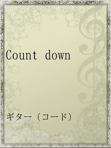 Count down