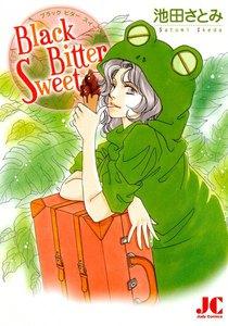Black Bitter Sweet 電子書籍版