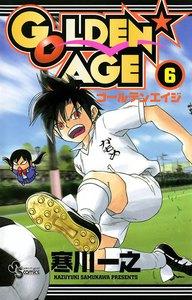 GOLDEN★AGE (6) 電子書籍版