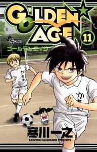 GOLDEN★AGE (11) 電子書籍版