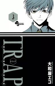 T.R.A.P. 3巻