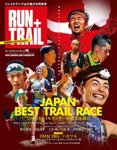 RUN + TRAIL Vol.16
