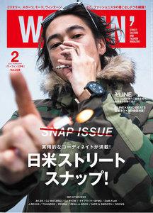 WOOFIN'  (ウーフィン) 2016年2月号