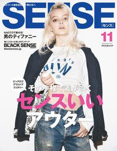SENSE(センス) 2017年11月号