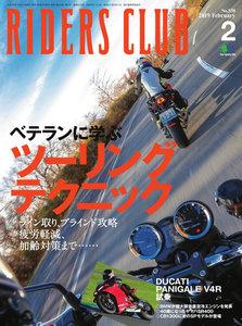 RIDERS CLUB 2019年2月号