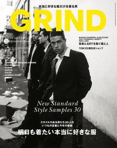 GRIND(グラインド) 52号