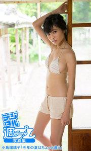 <デジタル週プレ写真集> 小島瑠璃子「今年の夏はちょっと違う」