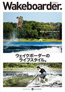 Wakeboarder. #02 2016 AUTUMN