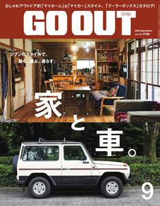 GO OUT 2020年9月号 Vol.131 電子書籍版