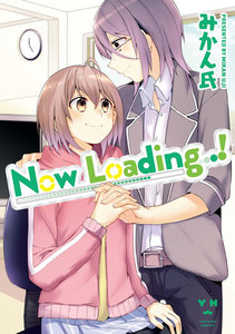 Now Loading...!