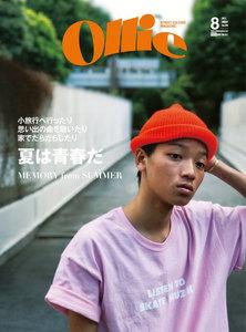 Ollie(オーリー) #220 8月号