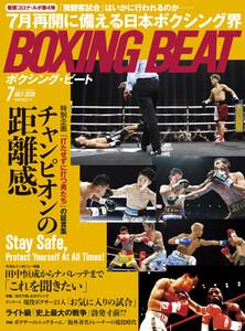 BOXING BEAT(ボクシング・ビート)