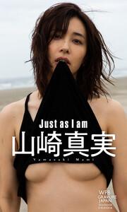 【デジタル限定】山崎真実写真集「Just as I am」 週プレ PHOTO BOOK