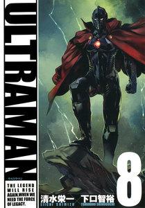 ULTRAMAN 8巻