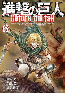 Before the fall 6巻