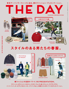 THE DAY No.16 2016 Spring Issue